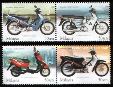 MalaysianScooterStamps.JPG