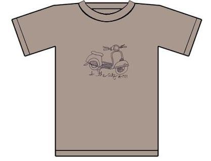 1971Tshirt.JPG