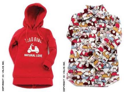 NaturalLoveShirts.JPG