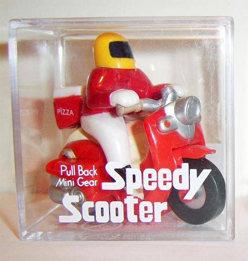 RedSpeedyScooter.jpg